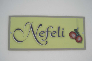 nefeli house niriedes entrance